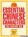 250 Essential Chinese Characters Volume 1: For Everyday Use (HSK Level 1)