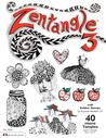 Zentangle 3: With Rubber Stamps