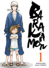 Barakamon Volume One