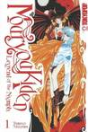 Mouryou Kiden: Legend of the Nymph, Vol. 01