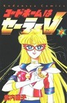 Codename: Sailor V, #2 (Codename: Sailor V, #2