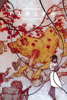 Fables (The Deluxe Edition, #4)