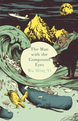 Lao Ren Cha - 老人茶: Are there false churches, too? A review of The Man With  The Compound Eyes (複眼人)