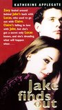 Jake Finds Out (Making Out, #2)