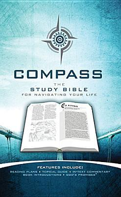 Study Guide   Free COMPASS Test Practice Lessons
