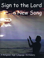 Sign to the Lord a New Song