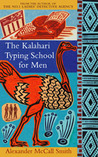 The Kalahari Typing School for Men (No. 1 Ladies' Detective Agency, #4)