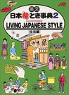 Living Japanese Style