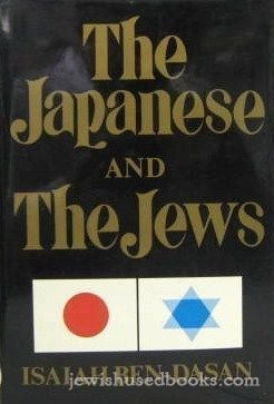 The Japanese and the Jews