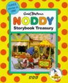"Noddy Storybook Treasury: ""Noddy Goes Shopping"", ""Noddy Meets Some Silly Hens"", ""Noddy and the Special Key"" (Noddy's Toyland adventures)"
