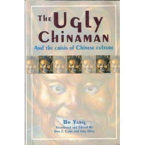 The Ugly Chinaman and the Crisis of Chinese Culture by Bo Yang