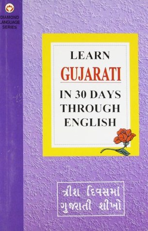 how to learn hindi through english in 30 days