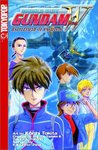 Mobile Suit Gundam Wing: Battlefield of Pacifists