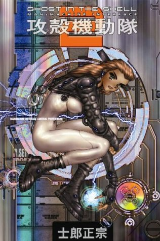 Ghost in the Shell 2 by Masamune Shirow