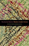 The Anchor Book of Modern Arabic Fiction