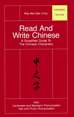 Read and Write Chinese: A Simplified Guide to the Chinese Characters
