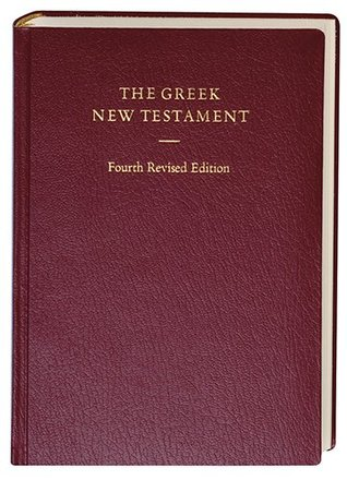 Holy Bible: The Greek New Testament