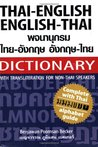 Thai-English English-Thai Dictionary With Transliteration For Non-Thai Speakers