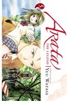 Arata: The Legend, Vol. 05 (Arata: The Legend, #5)