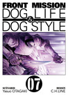 Front Mission Dog Life & Dog Style T07