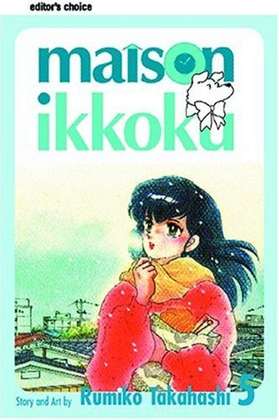 Free story maison ikkoku volume 5 free reading online for What does maison mean in english