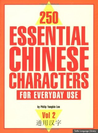 250 Essential Chinese Characters Volume 2: For Everyday Use