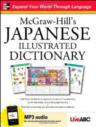 McGraw-Hill's Japanese Illustrated Dictionary