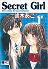 Secret Girl, Vol. 01