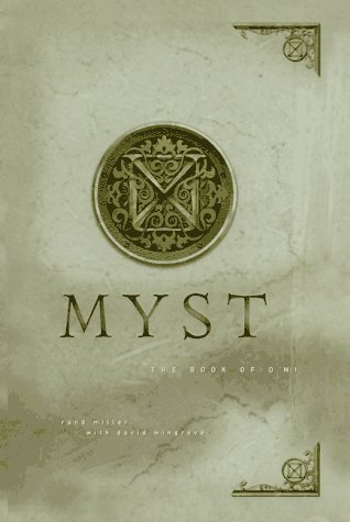Myst by Rand Miller