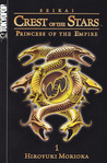 Crest of the Stars 1: Princess of the Empire (Seikai no Monshou, #1)