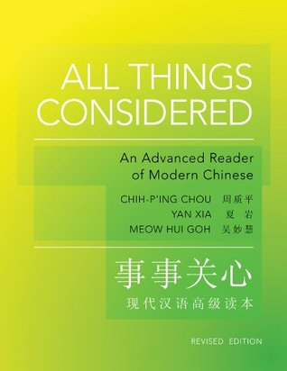 All Things Considered: (Revised Edition) (Princeton Language Program: Modern Chinese)
