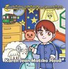Goodnight, I Wish You Goodnight (Hood Picture Book Series, #1)