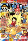 One Piece, The 10th Log: Bell (One Piece Log Books, #10)