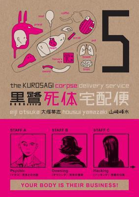 The Kurosagi Corpse Delivery Service, Volume 5 by Eiji Otsuka