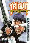 Trigun Maximum Volume 2: Death Blue
