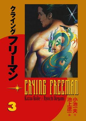 Crying Freeman, Vol. 3 by Kazuo Koike