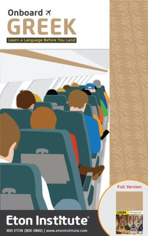 Onboard Greek - Learn a language before you land