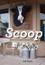 Scoop by Jeff  Miller