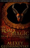 The Road to Magic (Дорога демона, #1)