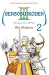 Genso Suikoden III: The Succesor of Fate Vol. 2