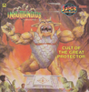 Cult of the Great Protector (Inhumanoids - The Evil That Lies Within)