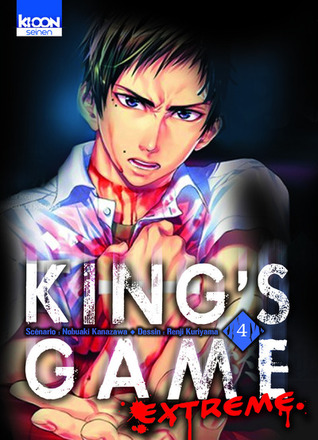 King's Game Extreme, Tome 4 (King's Game Extreme, #4) by Nobuaki ...