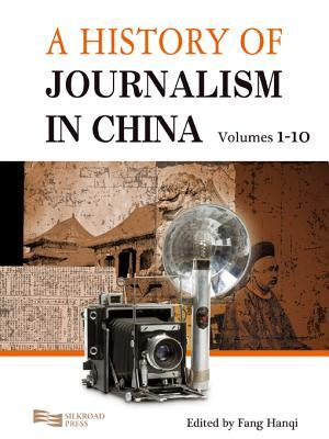 A History of Journalism in China: Ten-Volume Set