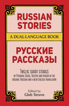 Russian Stories/Русские Рассказы: A Dual-Language Book