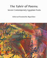 The Tahrir of Poems