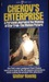 Chekov's Enterprise: A Personal Journal of the Making of Star Trek, the Motion Picture