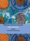 Mothering in East Asian Communities by Patti Duncan