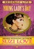 Young Lady's Day (Book 4 Re...
