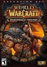 Warlords of Draenor World of Warcraft Complete Rogue PvP Guide: Learn to Be a Thug from a 2.2k+ Player (Warlords of Draenor World of Warcraft Rogue PvP Guide Book 4)
