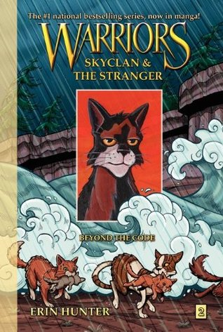 Beyond the Code by Erin Hunter